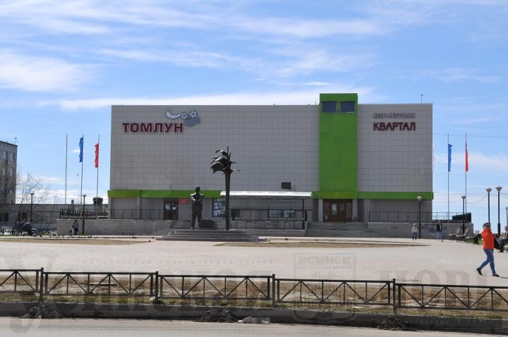 6 сентября в Усинске откроется обновленный кинотеатр «Томлун»